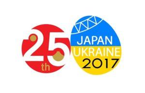 логотип «Року Японії в Україні»